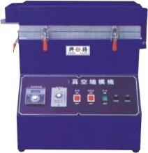 XY-7101 - plate making machine